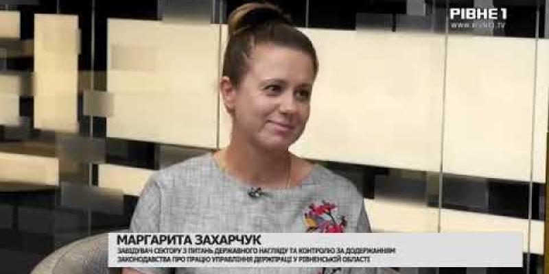 Вбудована мініатюра для Нелегальна праця на Рівненщині: як борються з порушниками